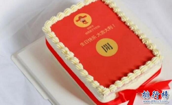 抖音生日禮物排行榜,抖音上很火的生日禮物有哪些?