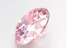 世界上最大的粉鑽石