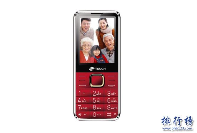 老年人手機哪個牌子好 老年人手機十大品牌排行榜推薦