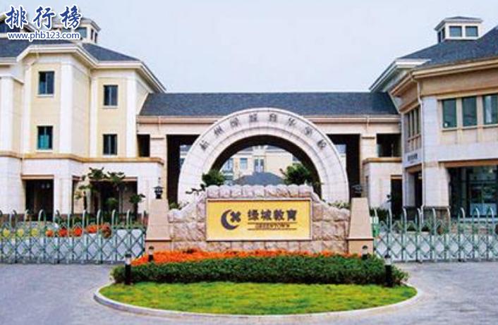 杭州高中名校有哪些?杭州市五大名校集團介紹