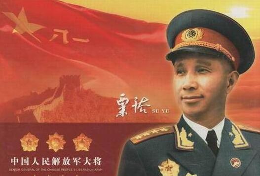 中國十大將軍排名:為何粟裕位列第一,徐海東屈居第十