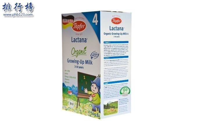 兒童奶粉哪個牌子好 2021兒童奶粉十大品牌排行榜推薦