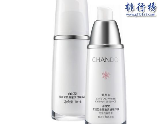 哪款美白精華液好用?中國美白精華液排行榜10