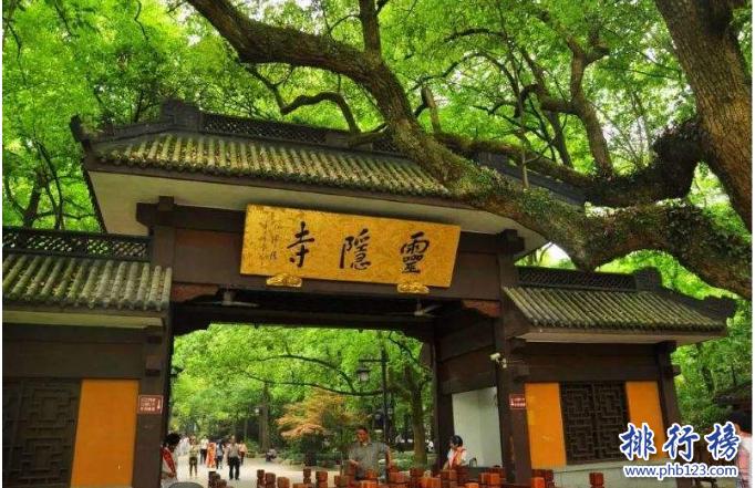 杭州寺廟有哪些?杭州四大古剎排名簡介
