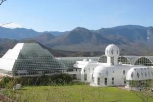 世界十大超級工程 瑪雅人建天文台觀測金星