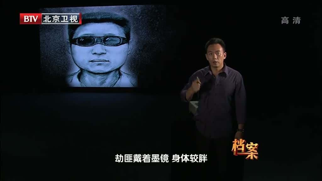 2020年11月22日電視台收視率排行榜:北京衛視收視率排名第二