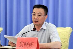 2019年唐山黨政領導名單,唐山各區縣領導班子(區長/書記)
