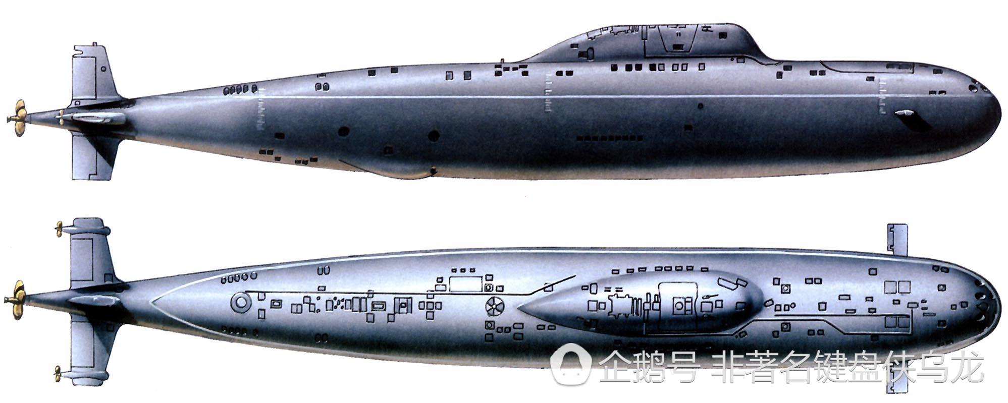 阿爾法級攻擊核潛艇