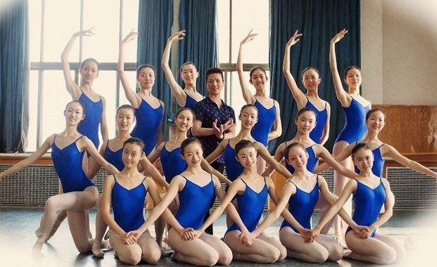 2020北京舞蹈學院錄取分數線