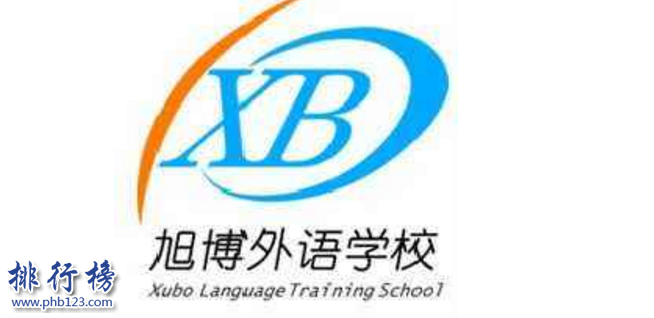 導語:北京是一個人才眾多的城市想要在這個城市立足就需要不斷的提升自己,不管是出國留學還是你有一個翻譯家的夢想只要選對了學校都可以幫助你完成夢想的。下面TOP10排行榜網小編為大家盤點了北京十大小語種培訓機構排名介紹,希望可以幫助到大家。  北京十大小語種培訓機構  1、北京外國語大學培訓學院  2、北京新東方小語種學校  3、櫻花國際日語  4、北京櫻田教育中心  5、北京新動力學校  6、北京瀚士軒語言培訓學校  7、北京旭博外語培訓學校  8、北京凱特語言中心  9、塞萬提斯學院  10、新天方阿拉伯語培訓中心  十、新天方阿拉伯語培訓中心  新天方阿拉伯語培訓中心成立於2008年總部位於北京,學校主要是從事阿拉伯語人才培養服務,主要服務內容有語言培訓、翻譯、留學簽證等業務,為中國和阿拉伯的文化交流打好基礎努力打造中國阿拉伯語第一服務品牌。  九、塞萬提斯學院  塞萬提斯學院成立於1991年是一家專業的阿拉伯語言培訓學校與20幾個國家長期合作共同推動西班牙語的語言教學,學校會為學子舉辦文化展覽活動其中包括講座、文學交流、音樂表演等成為學員信賴的阿拉伯語培訓學校。  八、北京凱特語言中心  北京凱特語言中心創立於2012年是一家專業的外語培訓服務,在北京擁有3家培訓機構以及一家考試中心,幫助上千名學員本能流利自信的說外語,為每一位學子制定高效率的學習方案對每一位學員負責。  七、北京旭博外語培訓學校  北京旭博外語培訓學校成立於2012年辦學10多年來整合了大量的北大和優秀的外語老師為廣大外語愛好者提供專業優質的服務,學校總共分為多語種部、考研部、留學和就業部等多個部門學校環境優越設備齊全保證每位學子的能順利的通過考試。  六、北京瀚士軒語言培訓學校  北京瀚士軒語言培訓是全國小語種專業學校,學校制定了獨特的語言學習方案,成功幫助很多學員流利的說外語。在北京小語種培訓機構中以完美超值的服務贏得了無數學員的好評和讚譽。  五、北京新動力學校  北京新動力學校成立於2001年是一家專業的語言培訓中心,主要培訓的語言有英語、德語、法語、韓語等多個語種學習課程,不管是出國留學還是提升語言能力都可以選擇該校,學校師資力量雄厚培養了無數傑出的學員。  四、北京櫻田教育中心  北京櫻田教育中心是一家專業的歐美亞洲語言培訓的專業院校,主要課程有韓語、日語、德語、法語等多個國家的語言,幫助了很多要去留學的學生以及職業精英成功流利的說外語,保證每位學員能開口用外語交流制定一系列有趣的學習方法。  三、櫻花國際日語  櫻花國際日語是一家專業的日語培訓學校,是北京十大小語種培訓機構之一學校有經驗豐富的教學老師以及先進的教學設備為每一位學員制定多種學習方案幫助學生快速成長改變傳統的死記硬背的觀念讓學生多動口交流解決所有學員中的一切難題。  二、北京新東方小語種學校  北京新東方小語種項目是新東方教育集團成立的一個知名的教育品牌,為學生提供德語、日語、西班牙語等6個國家的語種學習,學校的老師都是名牌大學請來的有多年的教學經驗幫助那些留學以及想提升自己的學員成為完成夢想,為上萬名工作者實現升值的機會。  一、北京外國語大學培訓學院  北京外國語大學培訓學院是一家專業的外國語院校主要課程有英語、小語種、翻譯等在北京十大小語種培訓機構中排名第一不管你是出國留學還是喜歡翻譯這個工作都可以來這裡提升自己,學校環境優美設施完善擁有強大的師資團隊幫助無數學子成功完成自己的留學夢想。  結語:以上就是TOP10排行榜網小編為大家盤點的北京十大小語種培訓機構排名簡介,大家如果想出國留學或者海外旅遊提升個人能力都可以考慮這些培訓機構,學校真的不錯。