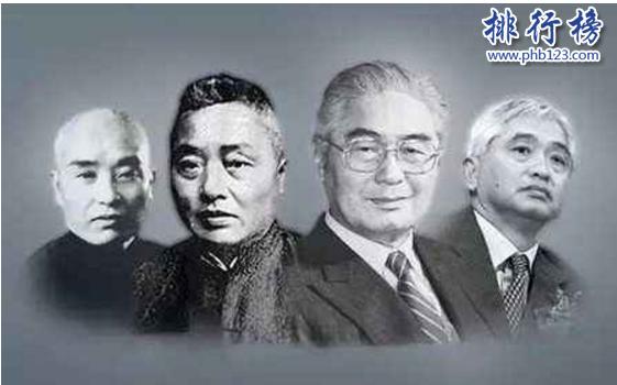 導語:中國現代有很多傑出的代表人物他們為國家和人民利益做出巨大貢獻,不管是政治還是經濟上都處於領先地位,那么他們是誰呢?今天TOP10排行榜網小編為大家盤點了中國現代四大家族詳細介紹,一起來了解一下。  中國現代四大家族:鄧氏家族、葉氏家族、榮氏家族、李氏家族  四、李氏家族  李氏家族指的是李嘉誠家族香港的首富,從一個小小的推銷員到總經理是一個講究誠信的人,家族成員有李澤楷、李澤鉅等業務公司旗下有和記黃埔、電能實業、長江實業、房地產等很多產業兩個兒子盡心輔助父親的事業成為香港的富豪家族2019年資產就高達310億美元。  三、榮氏家族  榮氏家族是以榮毅仁為代表的中國資本家族,主要以商業起家旗下有很多實業公司其中包括知名的中信集團,毛爺爺曾誇獎他說他是中國民族資本家的首戶能稱得上真正的財團家族。榮氏家族和鄧氏家族、葉氏家族、李氏家族等被稱為中國現代四大家族。榮宗敬、榮德生創辦的企業是中國最早的企業,家族三代對中國的經濟發展做出了巨大貢獻。  二、葉氏家族  葉氏家族主要是以葉劍英為代表的中國現代四大家族之一,他是一個愛國的同志把黨和人民的利益放在第一位。但是感情上有6位妻子,家族龐大主要成員有長子葉選平、葉楚梅、葉選寧等子孫後代有葉明子、葉晴晴等整個家族人才眾多受到外界的崇高敬意。  一、鄧氏家族  鄧氏家族主要傑出代表是鄧小平爺爺,他是一位傑出的優秀領導者鄧爺爺有3個妻子分別是張錫媛、金維英、卓琳前兩位沒有生育,有3個女兒一個兒子鄧朴方家族成員不是很多,鄧小平爺爺廢除華國鋒堅持兩個凡是受到很多黨派群體支持推動了中國社會的進步和發展,實行一國兩制的制度解決了香港澳門台灣的和平問題成為人們敬愛人物。  結語:以上就是TOP10排行榜網小編為大家盤點的中國現代四大家族,這些家族的主要代表人物在中國有很高的知名度一生的成就很高受到後人的尊敬和愛戴。