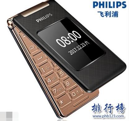 翻蓋手機什麼牌子好?翻蓋手機十大品牌排行榜推薦