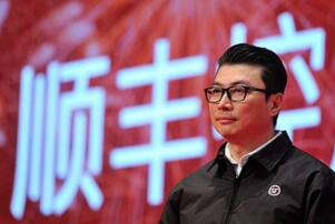 王衛身價有多少億2019 王衛身價在中國、世界排名