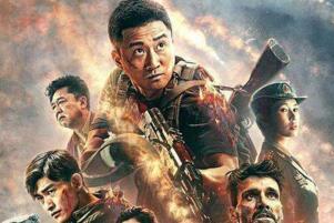 【中國電影歷史票房排行】2021中國電影票房排行榜前100