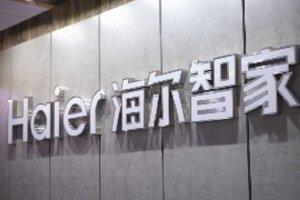 家電龍頭股排行榜:國光電器上榜,第一有44家投資公司
