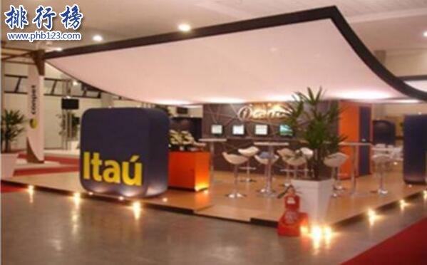 2020巴西最具價值品牌排行榜:伊塔烏銀行281.96億登頂