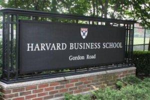 全球比較好的商學院有哪些?全球商學院排名2021(100強)