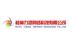 2019年10月廣西新三板企業市值排行榜:力港網路23.7億元居首