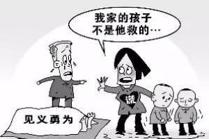 2019最火十大輿情反轉事件
