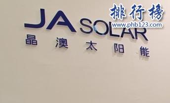 太陽能電池十大品牌排行榜:英利集團奪第一