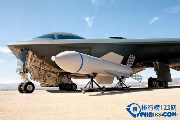 全球十大炸彈排行榜 中國兩枚炸彈上榜