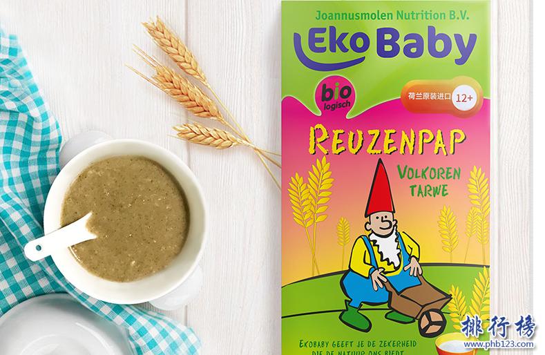 嬰兒營養米粉哪個品牌好?盤點荷蘭嬰兒米粉品牌排行榜