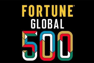 2020世界五百強企業排名 財富世界500強完整榜單