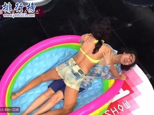 韓國大尺度最污綜藝 韓國最污深夜綜藝節目叫什麼?
