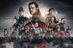 中國耗資最大的電影排行榜 長城10億打造史詩巨製狂虧6億