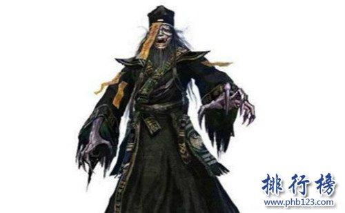 上古十大殭屍王,將臣是唯一沒有魂魄的殭屍王(現在所說殭屍的祖先)