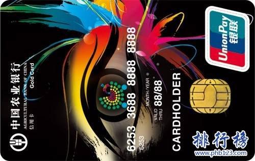 最好申請的信用卡排名 哪些信用卡比較好申請?