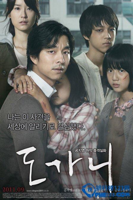 感人韓國電影排行榜 感人韓國電影推薦
