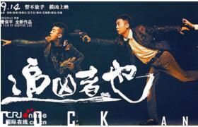 2021中國電影口碑排行榜,豆瓣評分高的華語十佳電影