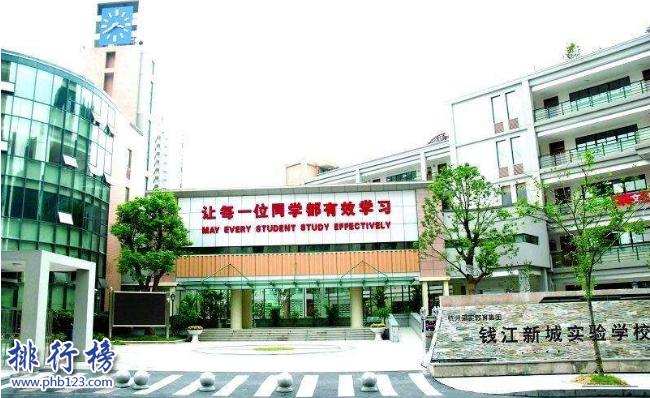 2019杭州公辦國中排名 盤點杭州排名前十公辦國中