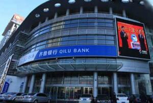 2019年6月山東新三板企業市值排行榜:齊魯銀行113.06億高居榜首