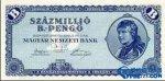 世界奇葩貨幣大盤點:竟然還有0元紙幣,怎么花?