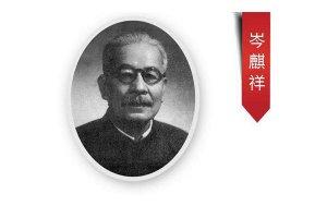 中國十大語言學家 盤點國內最著名的十位語言學家