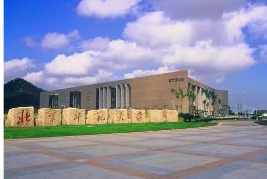 北京排名前十的大學2021中國最好大學排名清華北大名列前茅