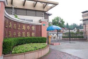 上海市國中學校排名2014