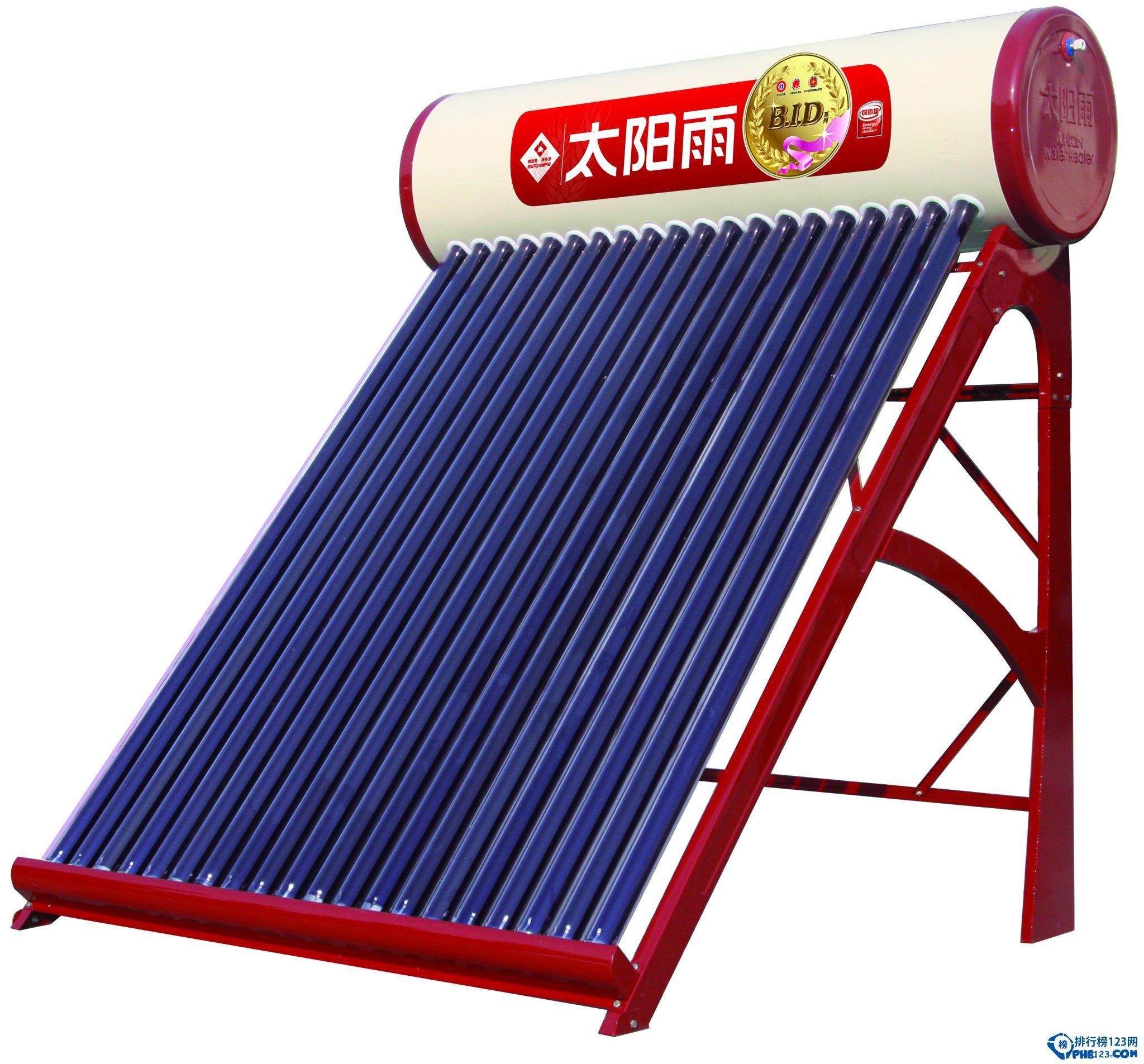 2019太陽能熱水器的十大品牌排名