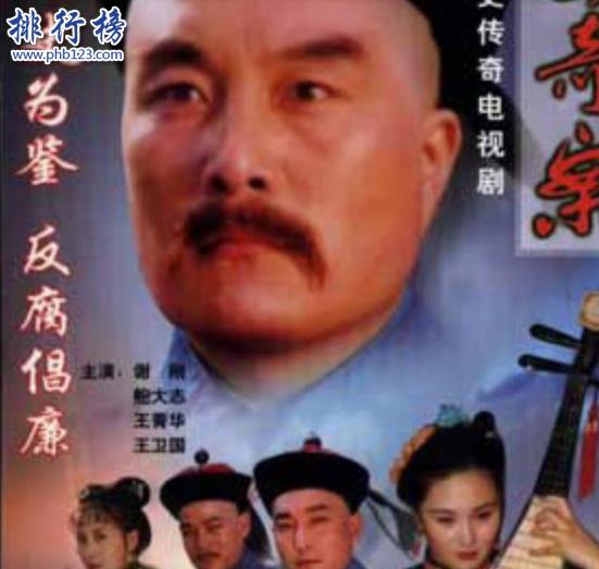 中國四大冤案:古代四大冤案是那幾個