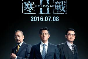 香港電影票房歷史排行榜:《寒戰2》6680萬居首,周星馳18部電影上榜