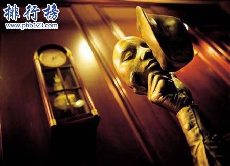 京城俱樂部圖片