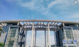 安徽大學世界排名2019,附1個專業世界排名