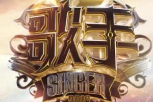 歌手2021第七期歌單:補位嘉賓騰格爾獲得第二