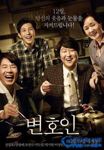 2014韓國收視率最高的電影