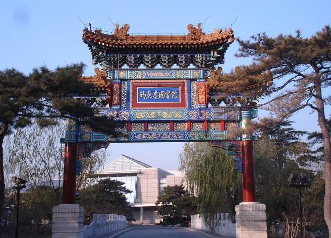 北京豪華酒店有哪些 盤點北京十大奢華酒店