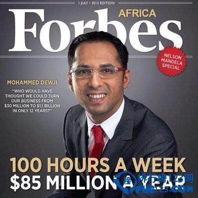2019坦尚尼亞富豪排行榜:首富穆罕默德·德沃基財產15億美元