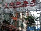 明星愛去北京餐館排行榜 你去過幾家?