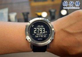 戶外運動手錶十大品牌,中國創造兩品牌上榜